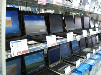 diem-qua-nhung-cach-don-gian-de-mua-laptop-cu-re-nhat-tphcm1